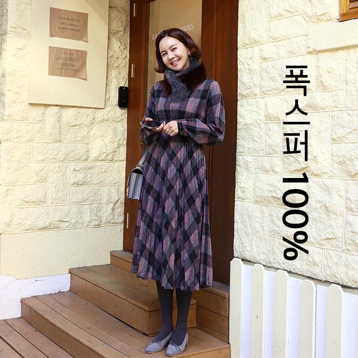 lemite-리얼폭스배색 머플러(폭스퍼100%)♡韓國女裝飾品