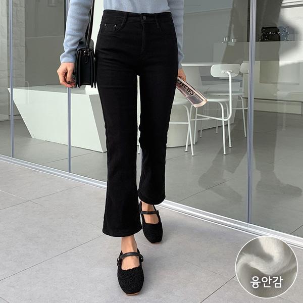 QNIGIRLS-온기가득 융기모일자코튼팬츠♡韓國女裝褲