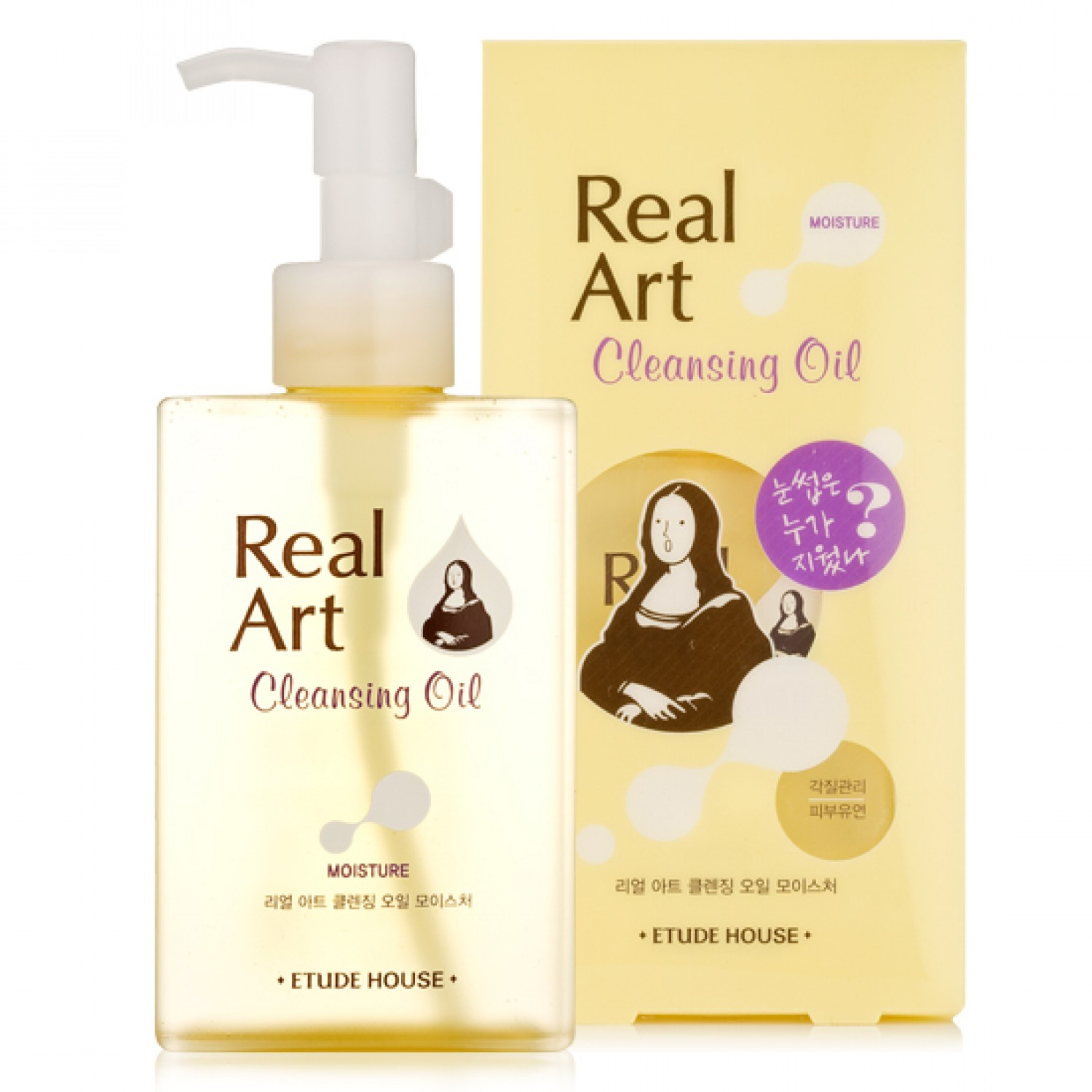 Etude House Real Art 卸粧油 185ml