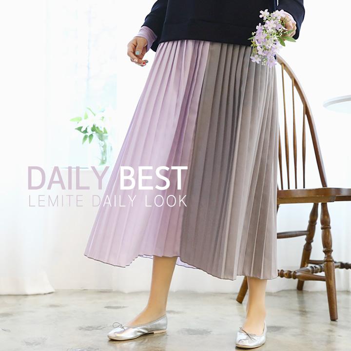 lemite-멜리츠 배색원피스♡韓國女裝連身裙