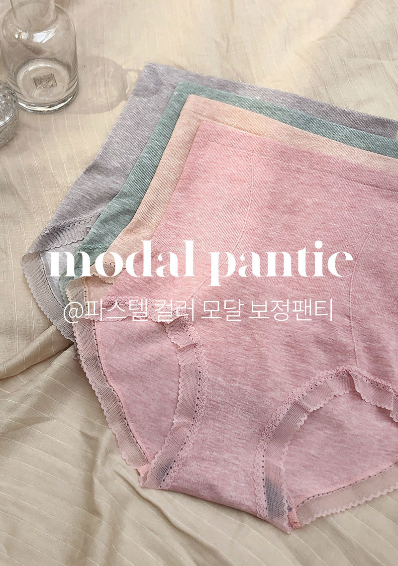 icecream12-[ICE] 모달 슬림핏 Shaping Pantie | new | 아이스크림12(icecream12)♡韓國女裝飾品