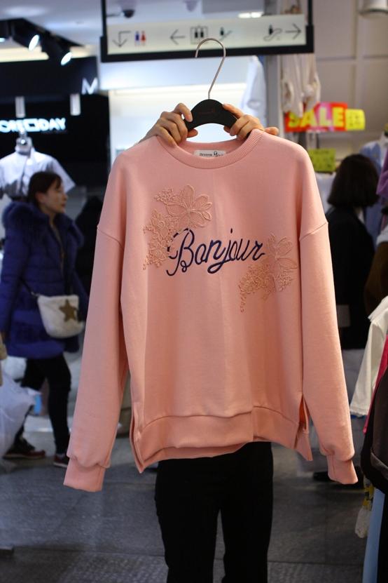 Groove-L-- 女士圓領字母休閑運動衫