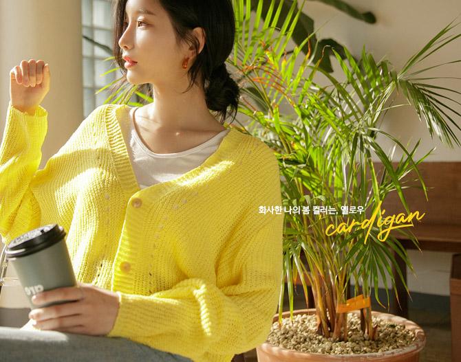 chichera-시크헤라 [스카시하찌가디건]♡韓國女裝外套