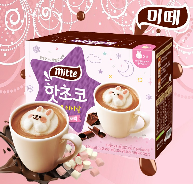Mitte♥漂浮兔兔棉花糖朱古力粉 10包/1盒