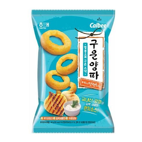 韓國海太 calbee 田園沙律風味洋蔥圈 一包/70g