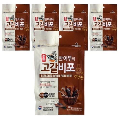 韓國海苔魚乾脆片 (醬油味) 20g