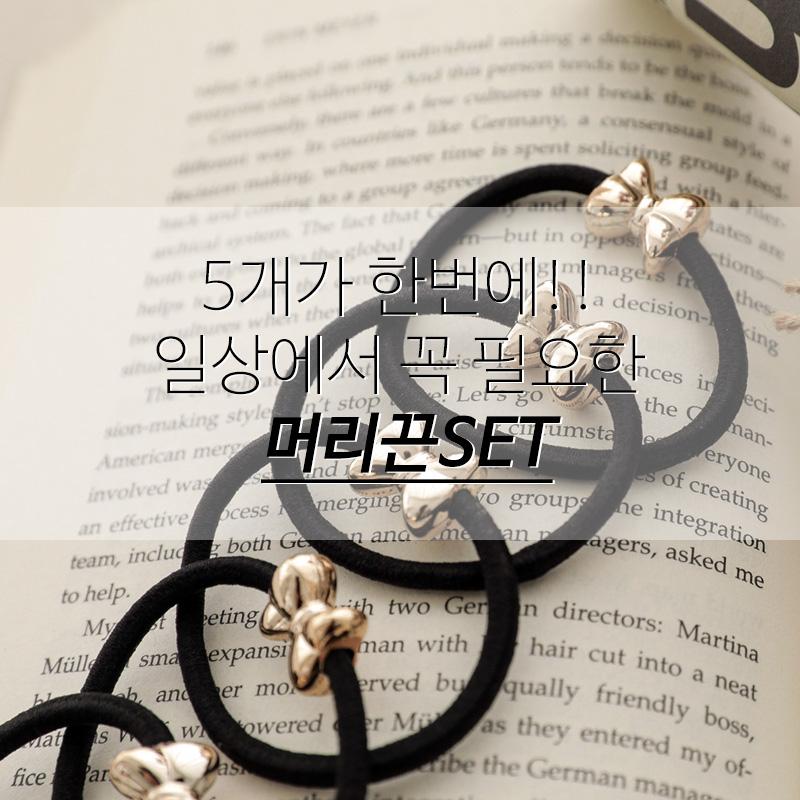 clicknfunny-[샤즈 리본머리끈SET]♡韓國女裝飾品