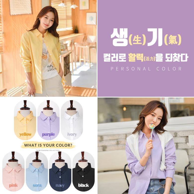 midasb-[모르 코튼 카라 셔츠]♡韓國女裝上衣