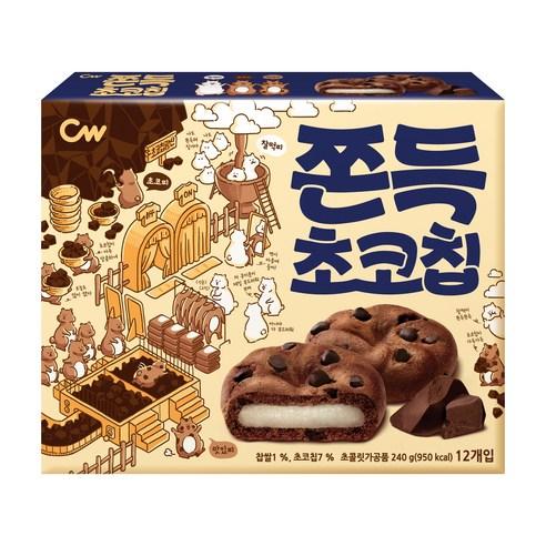 韓國 CW 朱古力年糕曲奇 一盒 12p/240g