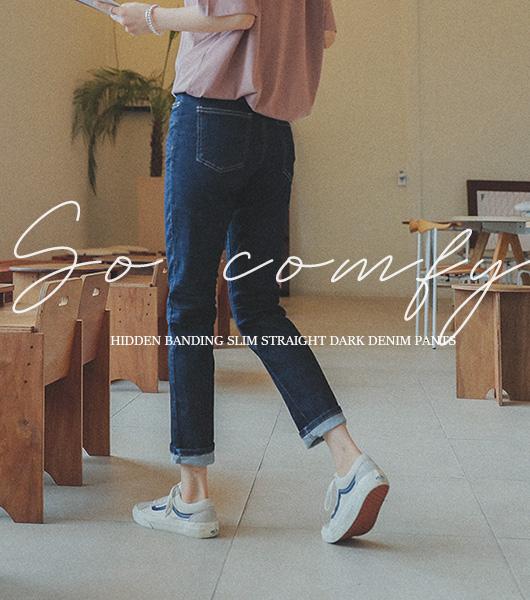 roompacker-룸페커 [히든밴딩 슬림일자 다크 데님]♡韓國女裝褲