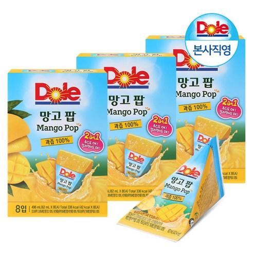 韓國 Dole IcePop 芒果果汁冰冰 8個裝