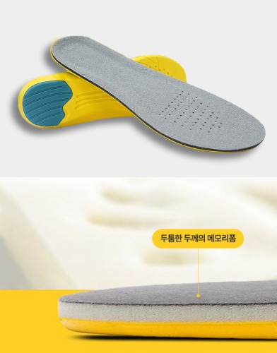 snipershop-기능성 메모리폼 깔창♡韓國男裝飾品