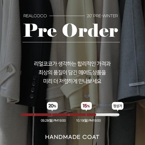 realcoco-❤7일간 19일 저녁 7시까지 핸드메이드 코트 프리오더 15% 세일❤♡韓國女裝外套