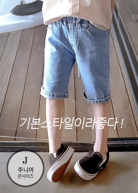 styleggom-○기본이짱! 5부청바지♡韓國童裝褲