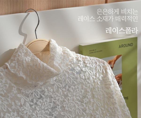 DailyN-(무배)키리 러블리 레이어드 레이스 폴라넥♡韓國女裝上衣