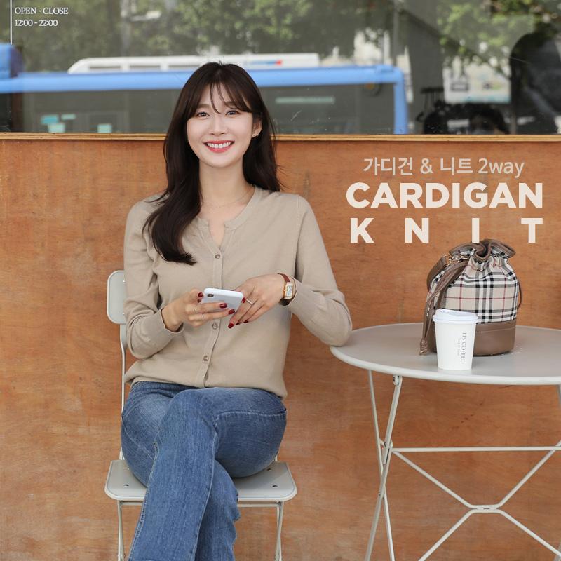 clicknfunny-[렌비스코스 니트가디건]♡韓國女裝外套