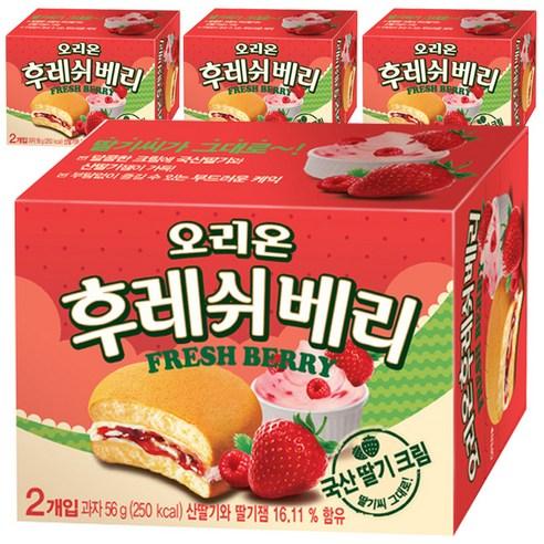 韓國 Orion Fresh berry 奶油夾心批 一盒 2p/56g
