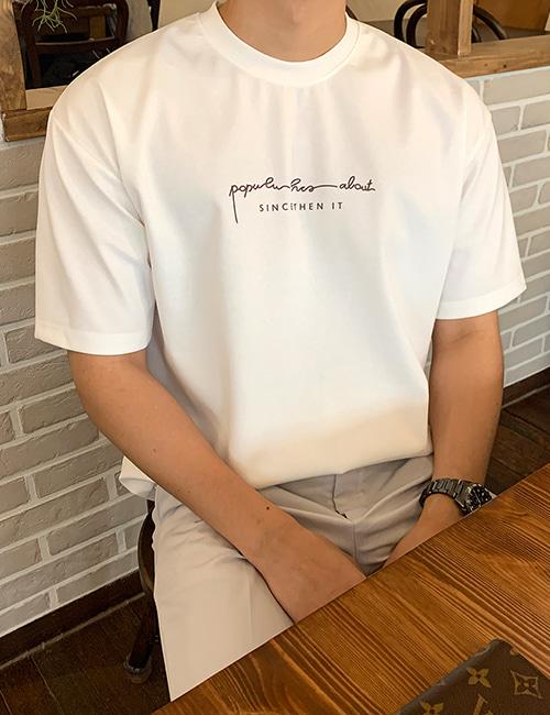 from-us-신스 분또 반팔티셔츠 (4color)♡韓國男裝上衣
