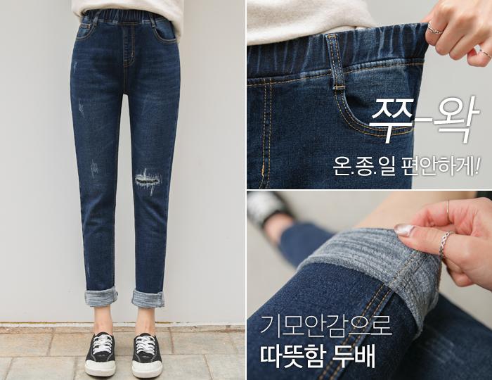 pinksisly-마드 기모 밴딩 슬림일자 데님 [235]♡韓國女裝褲