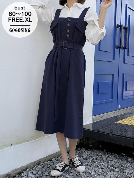 ggsing-[17일9시까지9%할인]레이어드 트렌치 롱 원피스 (F,XL,가둘레,무료배송)♡韓國女裝連身裙