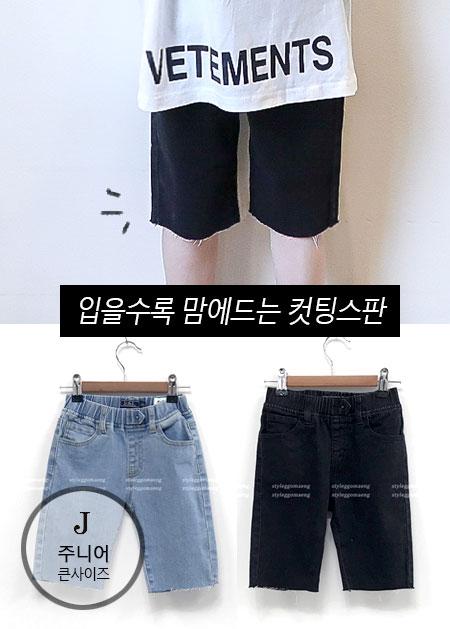 styleggom-○리얼스판 5부청바지♡韓國童裝褲