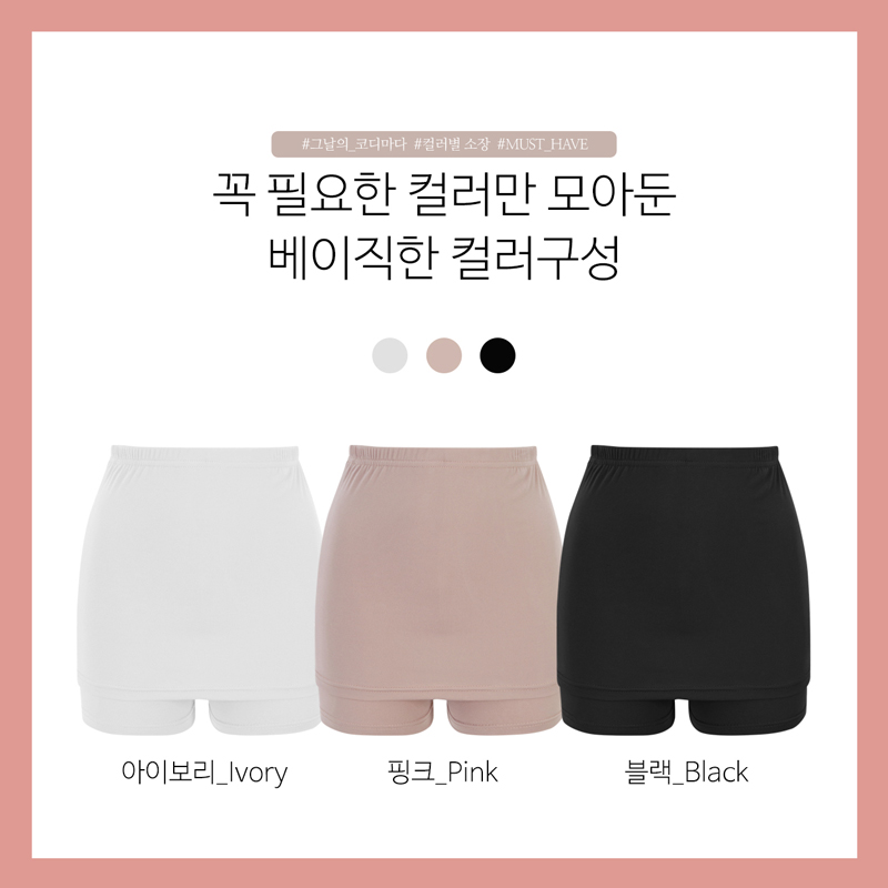 clicknfunny-[와이방지 히든팬츠[FREE(55-66), L(77)]]♡韓國女裝飾品