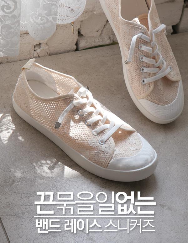 goroke-[ 매쉬 꽃자수 스니커즈]♡韓國女裝鞋