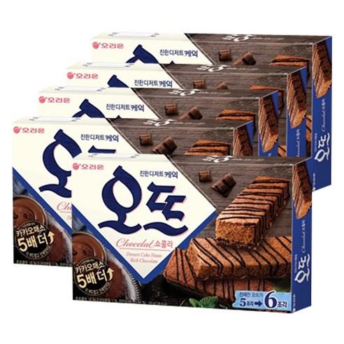 Orion 朱古力蛋糕一盒/6p 150g