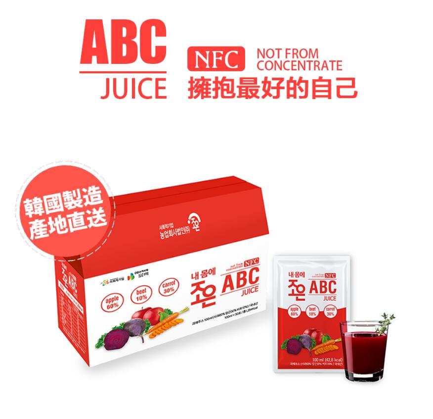 韓國女星大熱產品 瘦身ABC果汁