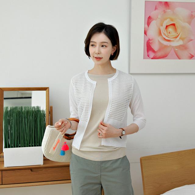 tiramisu-325리멤버펀칭가디건♡韓國女裝外套