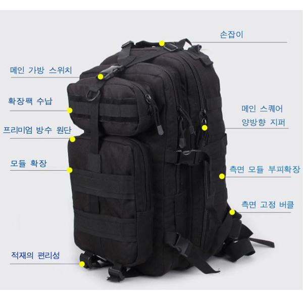tomonari-토모나리(TOMONARI) [volumetric expansion Bagpacks부피 모듈 확장 트래블 캐리어 백팩얼리버드 50% 예약판매무료배송]♡韓國男裝袋