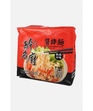 醉名廚 - 椒麻醬拌麵