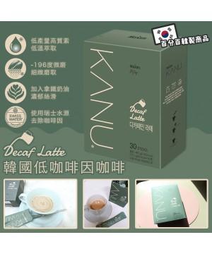 韓國 KANU DECAF LATTE 低咖啡因即沖咖啡 13.5g*30包