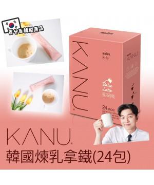 韓國 KANU DOLCE LATTE 煉奶拿鐵即沖咖啡 17.3g*24包
