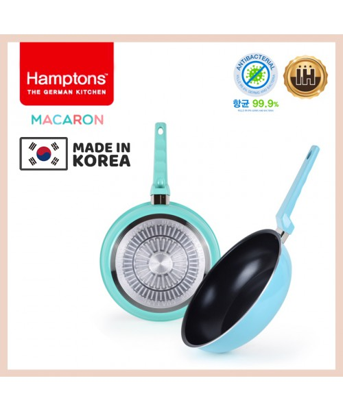 【韓國製】德國Hamptons馬卡龍2件套裝H08 (26cm平底鍋+28cm高身平底炒鍋)(現貨)