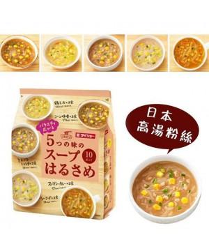 日本 DAISHO 低卡飽腹速食高湯粉絲(玉米味增/鹽味雞湯/豚骨醬油/海鮮/咖喱)(10包入)