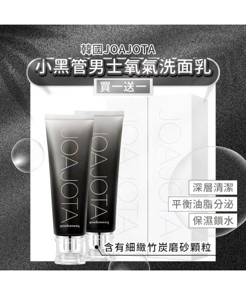 韓國Greenharmony JOAJOTA小黑管男士氧氣洗面乳 (買一送一) (現貨)