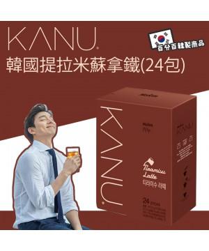 韓國 KANU TIRAMISU 拿鐵即沖咖啡 17.3g*24包