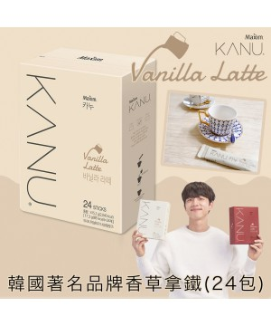 韓國 KANU 香草拿鐵即沖咖啡 17.3g*24包