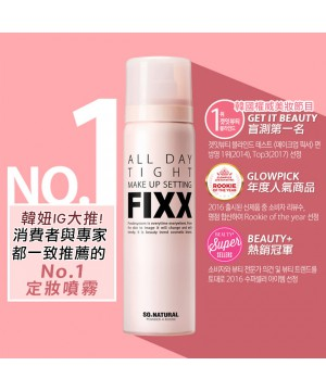 韓國So Natural FIXX ALL DAY TIGHT 全天候補水定妝噴霧 75ml (現貨)