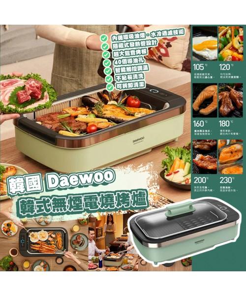 韓國 DAEWOO大宇 韓式無煙大尺寸電燒烤爐 (預計1月26日到貨)