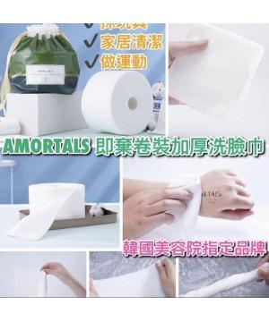 AMORTALS 卷裝加厚洗臉巾 (70片)