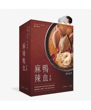 【香港台灣超人氣熱賣】賈以食日 麻辣鴨血冬粉 485g
