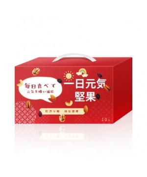 一日元氣堅果禮盒 10包x25g