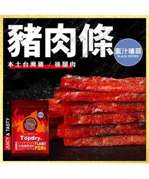【TOPDRY 頂級乾燥】蜜汁嗆蒜豬肉條 160g