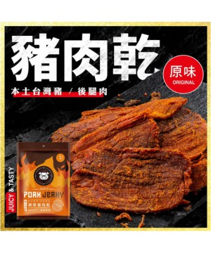 【TOPDRY 頂級乾燥】原味豬肉乾 200g