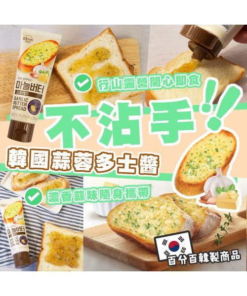 韓國蒜蓉多士醬枝裝 100g