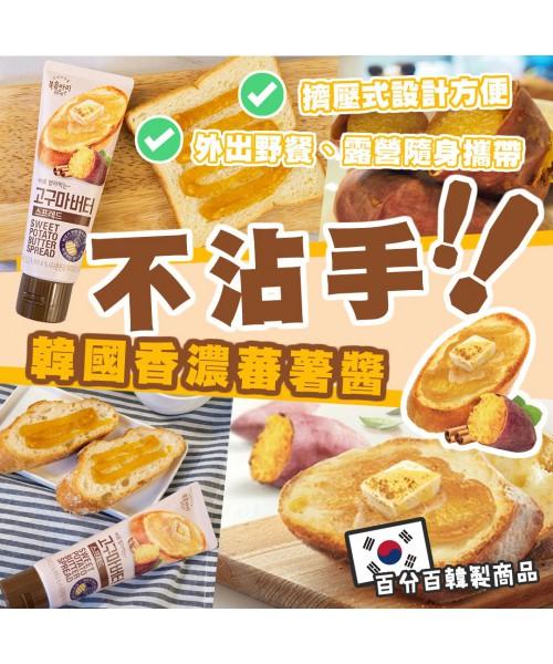 韓國香濃蕃薯醬枝裝 100g