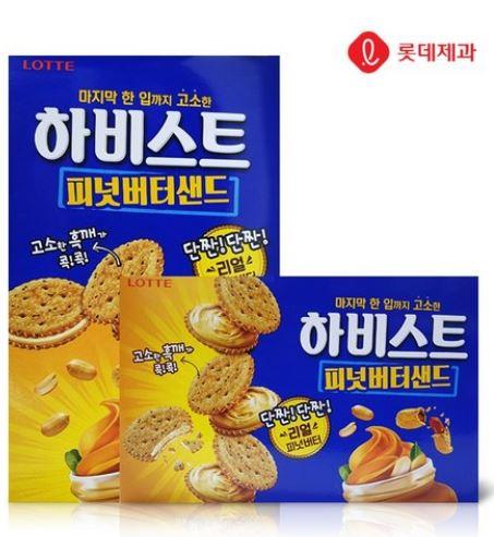韓國樂天花生醬三文治餅乾 236