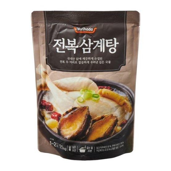 韓國Yorihada鮑魚人蔘雞湯 1.1kg